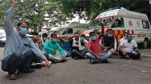 ambulance operator employees sitting on hunger strike in protest