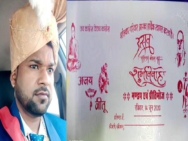 in his wedding the groom targeted scindia and the bjp