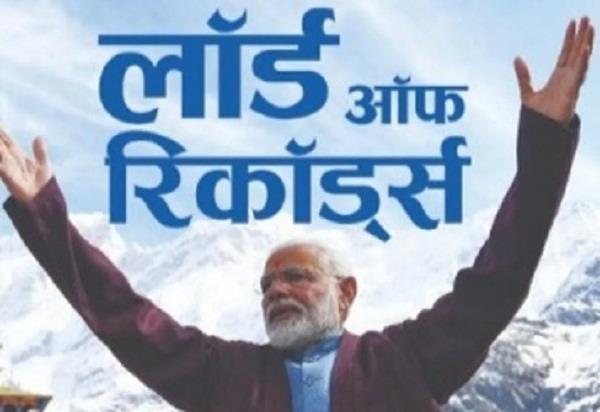 book on gandhi