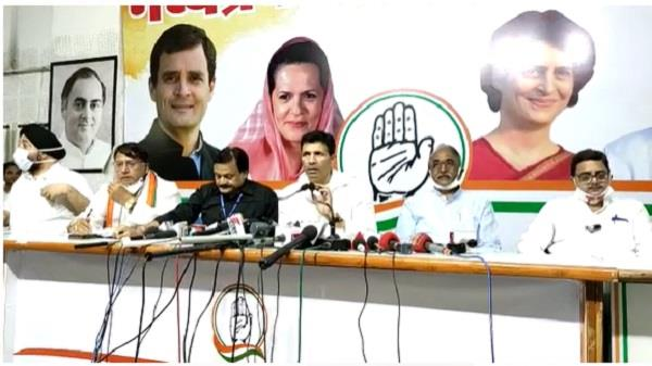 congress celebrated black day when it was 100 days of government