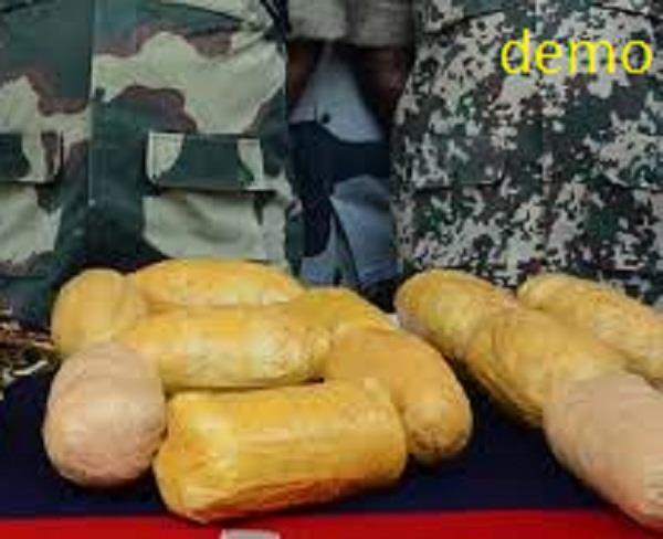 20 crore worth of heroin caught from international border