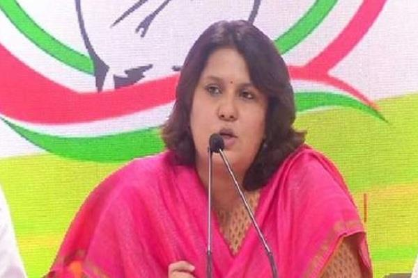 congress attacked pm modi said  afraid to take the name of china