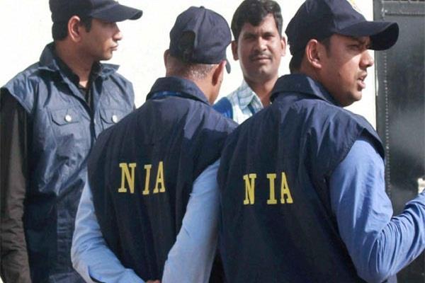 naval espionage case nia nabbed terrorist funding conspiracy