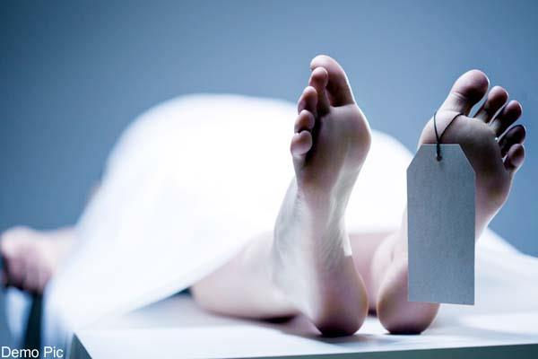 woman committed suicide