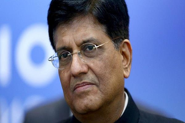 congress demands resignation from railway minister piyush goyal