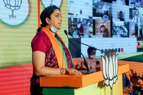 20 lakh crore package will give new opportunity to india irani