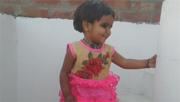 auraiya the girl fell headlong into the tub while playing