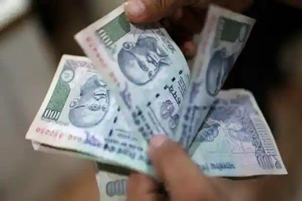 government released the third installment of 500 rupees