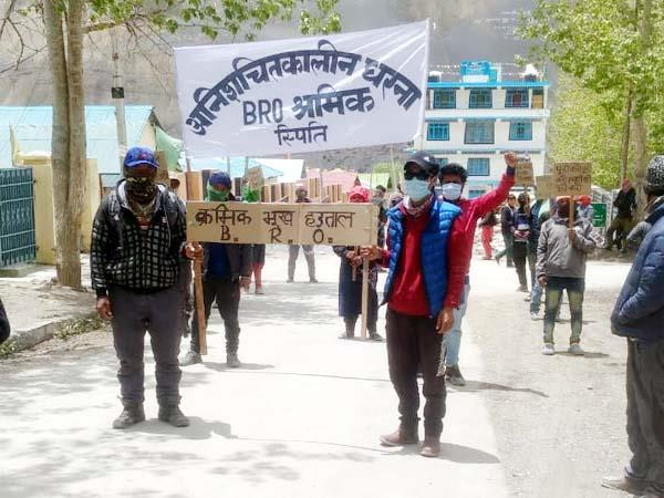 protest in kaza