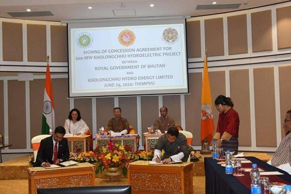 and india bhutan and joint hydroelectric project come to a close