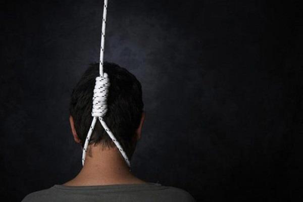 husband commited suicide