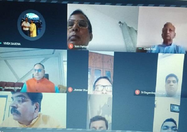 environment day vidya bharti punjab webinar