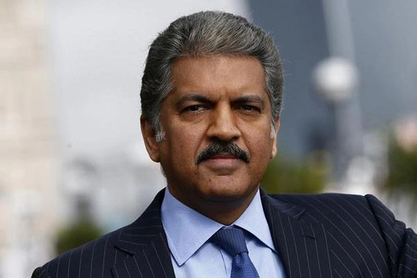 anand mahindra gave a befitting reply to chinese media taunting india