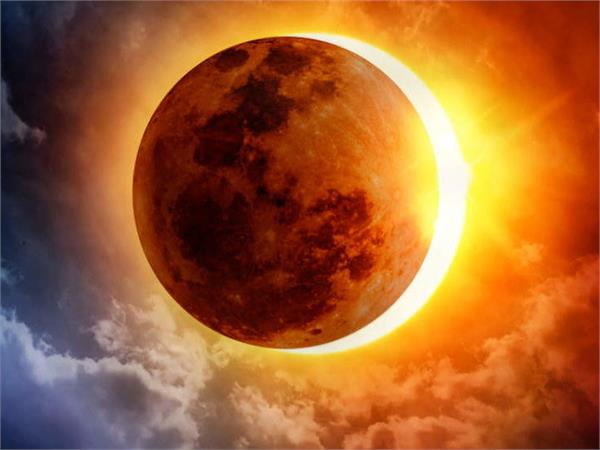 out of 75 of up only the solar eclipse will be seen in this district