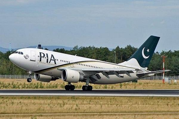 big shock to pia easa prohibits flights coming to europe for 6 months