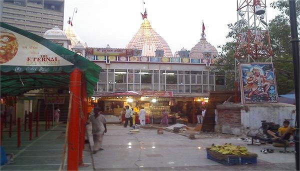 sanitizer tunnel in hanuman temple