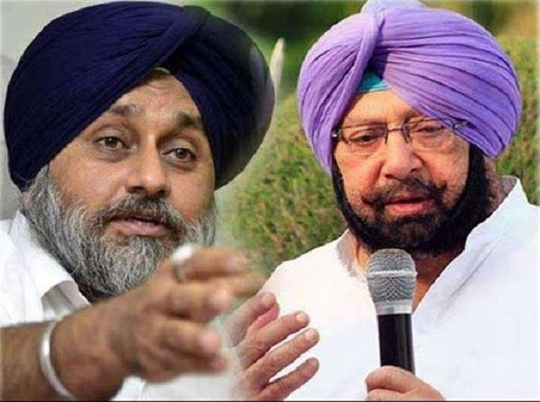 sukhbir badal increased congress s difficulty over diesel prices