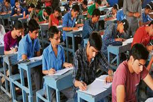 students appeal punjab govt to relax in fee in lockdown