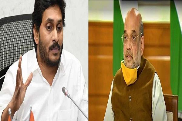 andhra pradesh chief minister to visit delhi on tuesday may meet shah