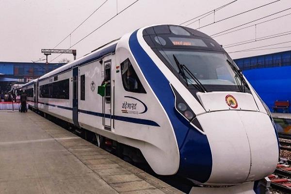 44 vande bharat trains will start running in next 3 years railways