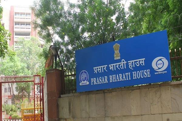 off the record government to set up recruitment board for prasar bharati