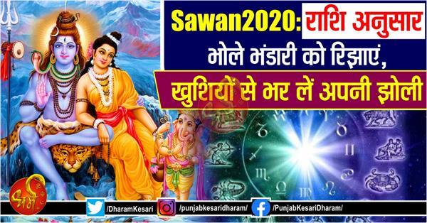 how can we worship lord shiva in sawan