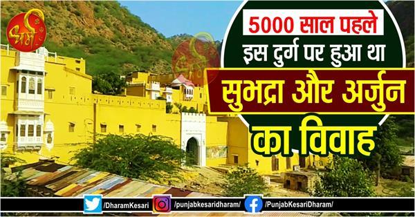 bhadrajun