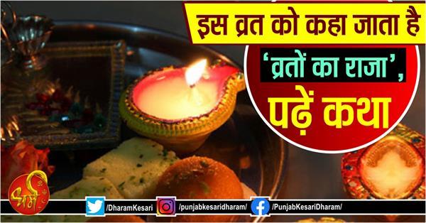 why is ekadashi important