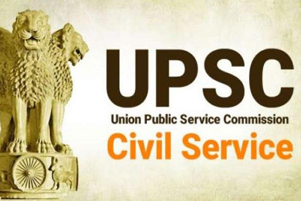 upsc civil services prelims 2020 to be held on october 4