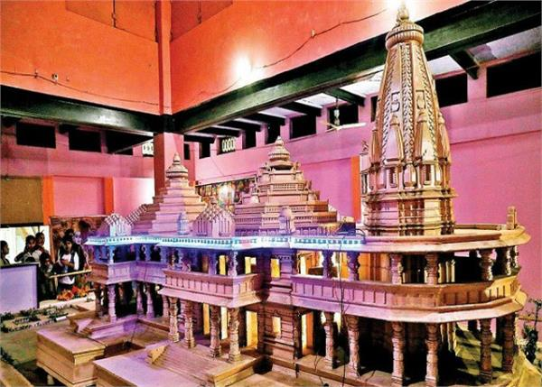 live telecast of bhoomi pujan of ram temple will be able to watch