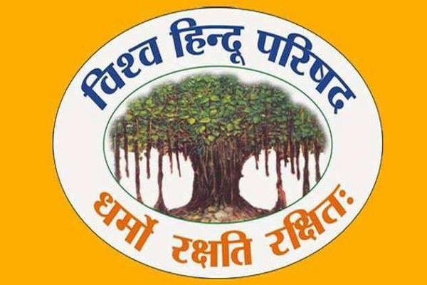 once the hindutva party led by balasaheb thackeray shiv sena is declining vhp
