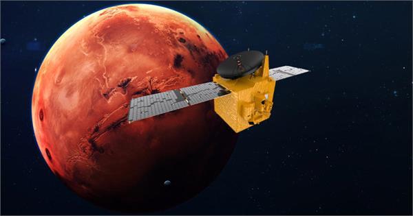 uae mars mission postponed again due to bad weather