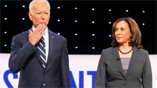 us media outlet accidentally says kamala harris picked running mate by biden