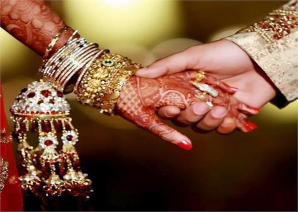 love marriage fraud