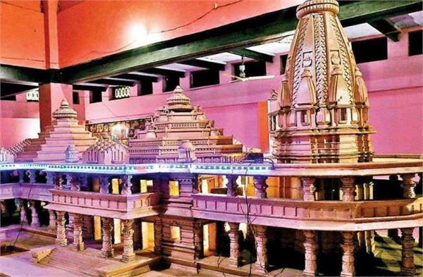 radharani s braj raj will be  bhoomi poojan  in raja ram