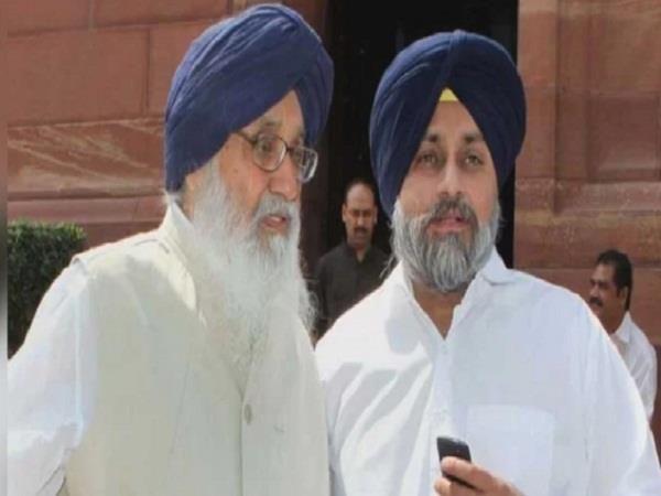syl will give water  notice to badal father son on statement
