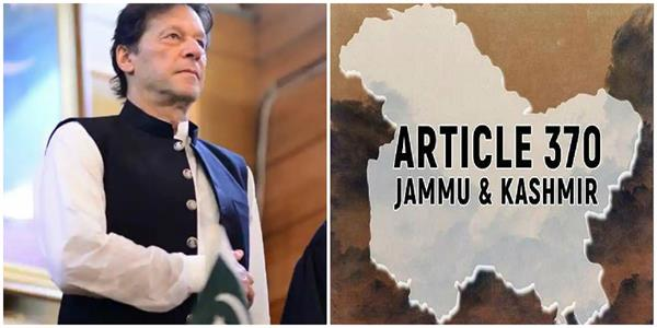 pakistan will cry again over article 370