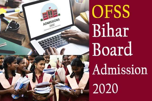 ofss bihar board admission 2020 to begin tomorrow
