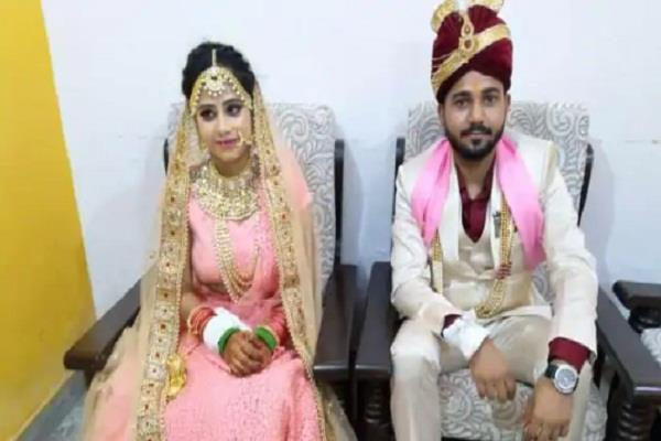 couple did suicide after 4 days of love marriage