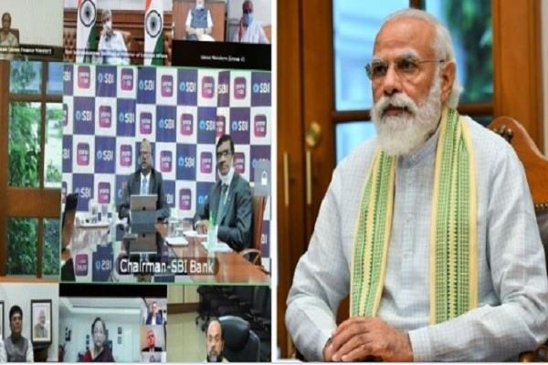 pm modi holds meeting with bank heads says don t stop loans fear npas