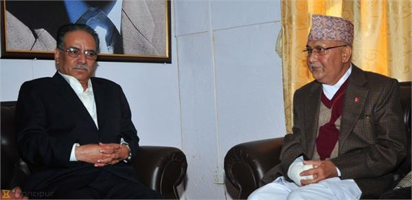 4 hour long meeting between pm oli prachanda ends without conclusion
