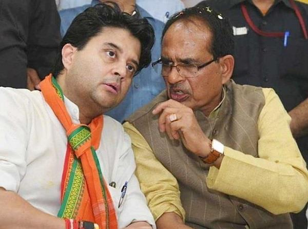 bjp confused about cabinet expansion