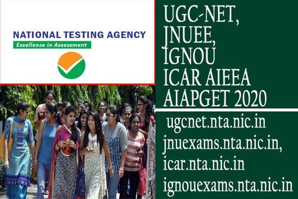ugc net jnuee ignou 2020 nta opens correction facility