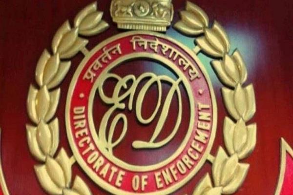 ed sues sanjay bhandari fresh money laundering case