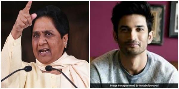 sushant singh rajput death case should be investigated by cbi mayawati