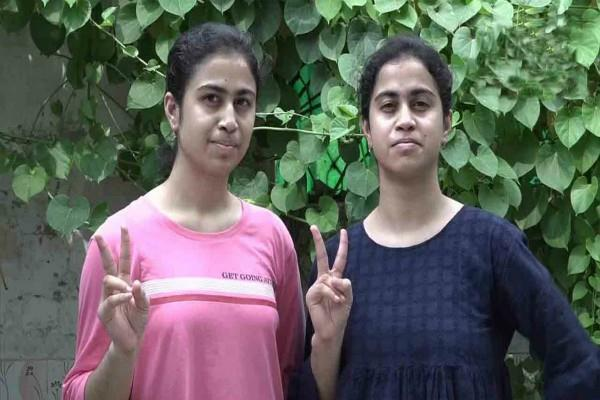 these sisters are not same only marks also came same in cbse 12th