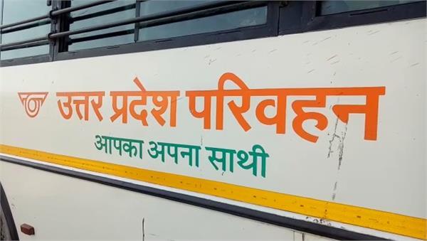 roadways preparations on bakrid and rakshabandhan