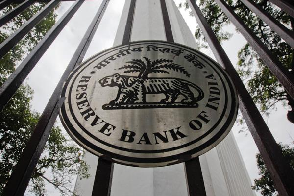 reserve bank will not change the repo rate in august meeting report