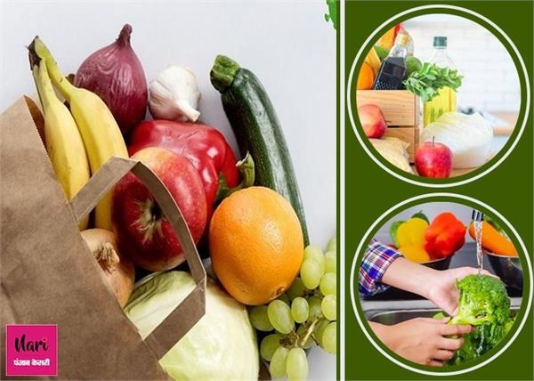 कोविड-19: FSSAI ने जारी की फूड सेफ्टी गाइडलाइन, सही तरीके से धोएं फल-सब्जियां