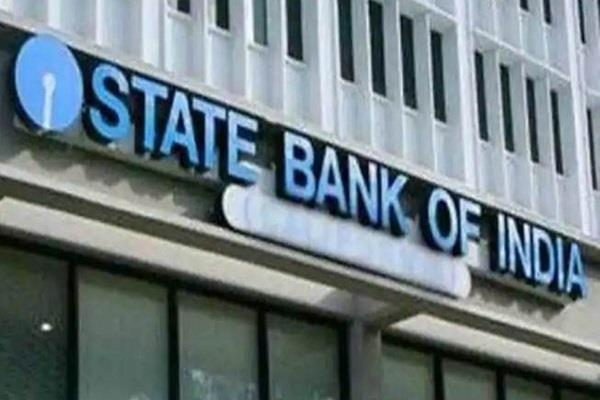 sbi warns customers adopt these measures to avoid bank fraud